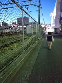 電車好き - the way it goes ~to a fulfilling life~