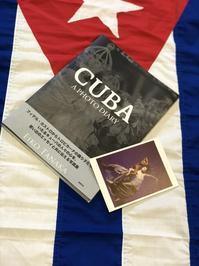 モノクロで色鮮やかなキューバの写真集 - マコト日記