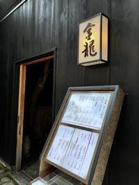 東京散歩♪ 赤坂 - 木洩れ日のなかで