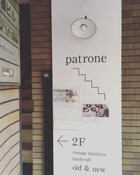 ONE DAY MARKET @patrone 終了 - itononiwa