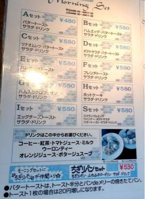 人生初のダムカード - around Japan