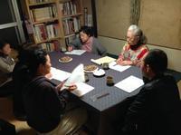 『町家で英会話cafe85』ご報告 - MOTTAINAIクラフトあまた 京都たより
