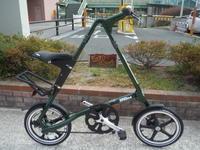 ストライダ(折り畳み自転車) - funnybikes★blog