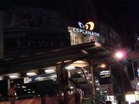 ラチャダー鉄道市場に行ってみる - イ課長ブログ