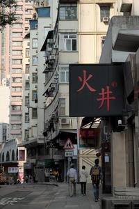 Art of Noise - 香港 Part.16 - - 夢幻泡影
