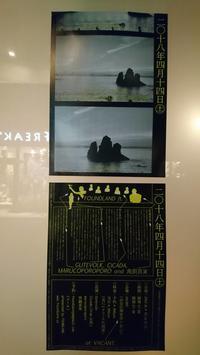 """Gutevolk, Cicada, 角銅真実, marucoporoporo live at Vacant """"FOUNDLAND"""" - 鴎庵"""