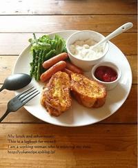 イエシゴトVol.254苺ジャムと水切りヨーグルトでフレンチトースト - YUKA'sレシピ♪