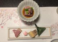 桜と寿司 -ビデオと写真- - アデレードの片隅で2