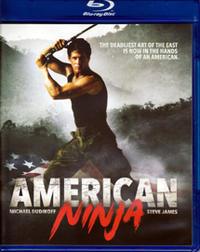 「アメリカン忍者」American Ninja  (1985) - なかざわひでゆき の毎日が映画三昧