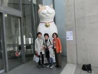 尾道市立美術館 - じのりのコーヒーブレイク