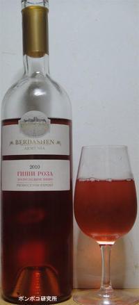 """ԲԵՐԴԱՇԵՆ (Berdashen) """"ԳԻՇԻ ՌՈԶԱ""""(Gishi Rosa) - ポンポコ研究所(アジアのお酒)"""