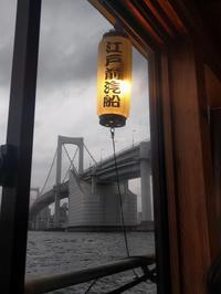 屋形船ツアー(動画あり) - ゲストハウス東京
