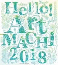 トンネルの先にあるアートの街 Hello! ArtMACHI 2018 - ヴォーグ学園心斎橋校ブログ