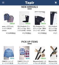 FELCO サーマルリブカットソー - 【Tapir Diary】神戸のセレクトショップ『タピア』のブログです