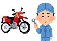 いーなー(その2) - マーチとバイク