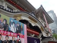 絵本合法衢(えほんがっぽうがつじ)と辨松幕の内2番 - kimcafeのB級グルメ旅