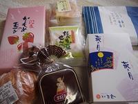 仙台駅ビルでお買い物 - 小さな幸せにっき