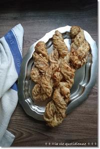 メイプル折り込みの初ツイストパンと王子はメイプルもお好き♪ - 素敵な日々ログ+ la vie quotidienne +