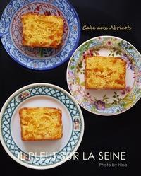 イルプルーの「杏のパウンドケーキ」 - Cucina ACCA