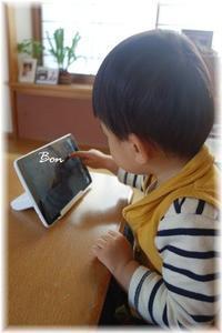 かわいいタブレット操作とfukuのしっぽ - 日々楽しく ♪mon bonheur