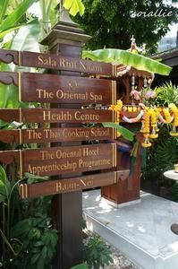 タイ・バンコク結婚10年目記念旅行<Mandarin Oriental Bangkok, ジム> - ワシントンDC の街角から
