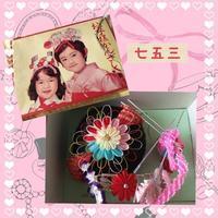 懐かしい〜☆感謝 - のんびりamiの日記