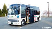 バスの終点へ行こう007:山梨市民バスフルーツセンターBS、ゆるキャン△探訪に使えそう - 蜃気楼の如く
