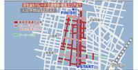4/22(日)は12時OPEN‼️羽生選手祝賀パレード🎉 - AMBER'S LIFE 琥珀色の生活 仙台国分町で、ドイツビールやベルギービールを飲むならアンバーロンド