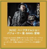 4/22(日)姫路市立中央体... - yu-mi tribe
