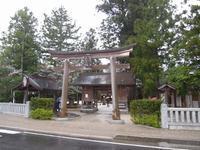 島根県への旅 その1 - まさやんのお気楽DIY生活