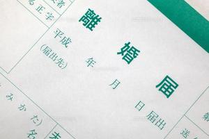 磯野貴理子の離婚した夫を叩く連中のクズっぷり - 井上靜 網誌