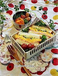 とかち野酵母で角食~玉子サンド弁当♪ - ☆Happy time☆