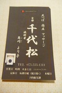 4/17(火) - アメタロウ・ダイアリー