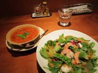 【To the Herbs】サラダとスープのセット - お散歩アルバム・・春めく日々