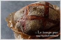 """パン・ド・ロデヴの試作:4回目にして理想の感じにググっと近づいてまいりました! - 大阪 堺市 堺東 パン教室 """" 大人女性のためのワンランク上の本格パン作り """"  - ル・タン・ピュール -"""