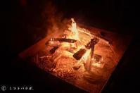 金の価値は、火の中に入れられても - ミコトバラボ.