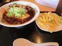富山ブラックと白エビのかき揚げを食べて来ましたぁ☆ - 占い師 鈴木あろはのブログ