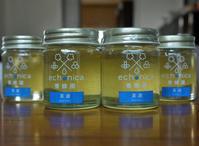 第11回山の恵みに乾杯!に六国見山産山桜の蜂蜜出展4・14 - 北鎌倉湧水ネットワーク
