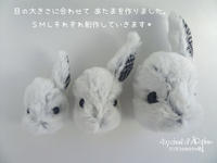 【わーくログ】顔の試作SML - アコネスのおもちゃ箱 ぽつぽつ更新ブログ