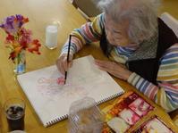 絵を描く意欲、生きる意欲。 - 筆一本あれば人生は楽し! -イラスト工房-
