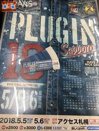 The 3rd Annual PLUGIN SAPPORO 出店させていただきます! - みやたサイクル自転車屋日記