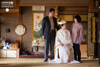 2018/4/1自宅で花嫁さんになる - 「三澤家は今・・・」