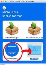 OES2018 Kanaka for mac Desktop (mac側) のインストールと設定 - isLandcenter 非番中