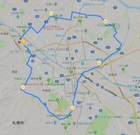 自転車再開 - team-naoのダメ人間日記
