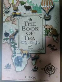 cha/tea - 花図鑑