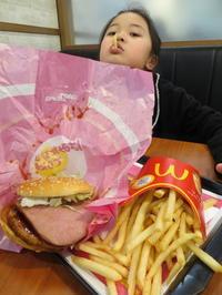 マクドナルド 人形町店   ☆☆☆ - 銀座、築地の食べ歩き