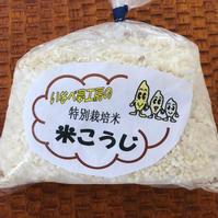 美味しい塩麹を作ろう♡ - lalala♪kitchen