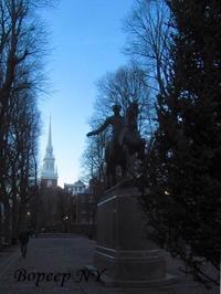 街の景色備忘録 黄昏れ時のボストン - NYからこんにちは