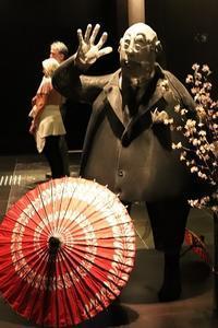 オブジェ - 赤煉瓦洋館の雅茶子