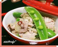 新しい調味料で♪豚肉と春野菜のマリネサラダ - aiai @cafe
